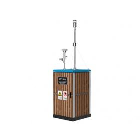 聚光大气有机/无机因子多气体在线监测系统