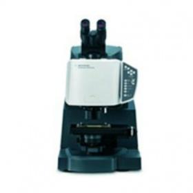 Agilent Cary 610 紅外顯微鏡