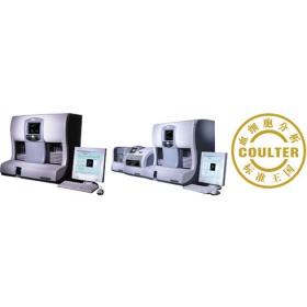 贝克曼库尔特COULTER LH 750/LH 755全自动血细胞分析仪