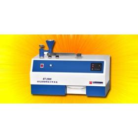 百特BT-2900干法图像粒度粒形分析系统
