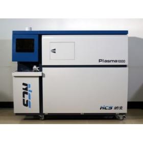 ICP-AES电感耦合等离子体原子发射光谱仪