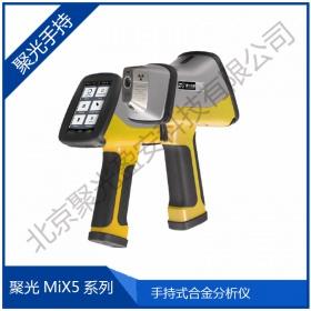 聚光MiX5手持式合金分析仪