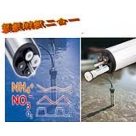 氨氮硝氮二合一測試儀