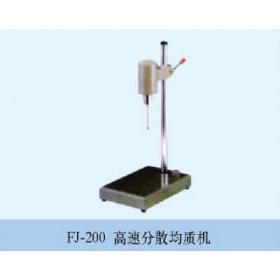 FJ-200高速分散均质机