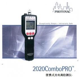 2020ComboPRO? 便攜式光電離檢測儀