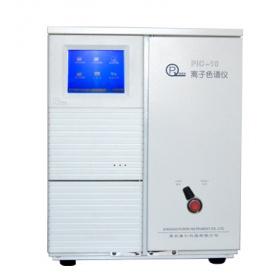 PIC-10型离子色谱仪