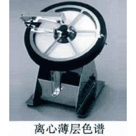 離心薄層色譜儀KH-CTLC