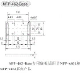 NFP-462-Base专用底板