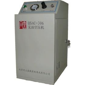 空气压缩机(无油空压机)