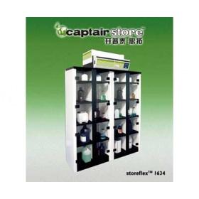 法国Erlab 高效无管道净气型储药柜1634