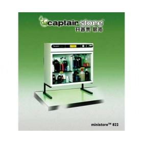 法国Erlab小型净气型储药柜Ministore822