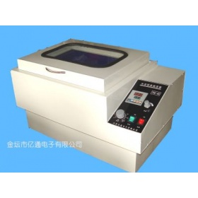 气浴恒温振荡器(回旋式)