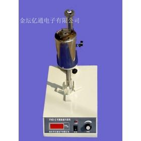 FSH-2高速匀浆机(均质器)