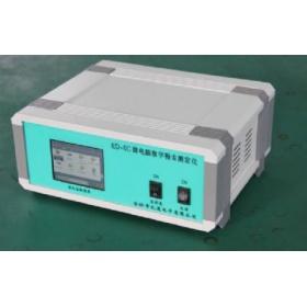 金坛亿通ED- 6C粉尘测定仪