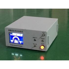智能红外一氧化碳分析仪