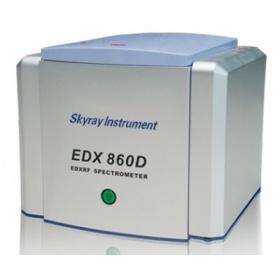 天瑞儀器EDX860D能量色散型