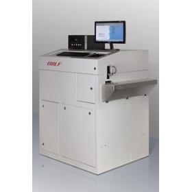 OBLFQSN750-II型直读光谱仪
