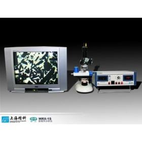数字熔点仪WRX-1S