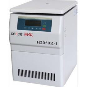 湘仪H2050R-1高速冷冻离心机