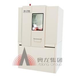 奥龙Aolong X射线衍射仪(X-RAY XRD)