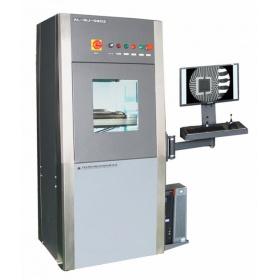 X射线无损检测服务