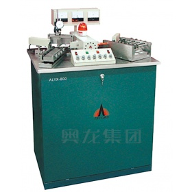 ALYX-800型蓝宝石粘料X射线晶体定向仪