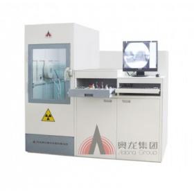 奥龙Aolong小铸件X射线数字成像检测系统