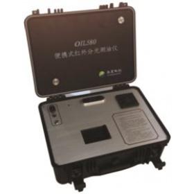 OIL580型便携式红外分光测油仪