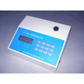 CI-NH-A型氨氮测定仪