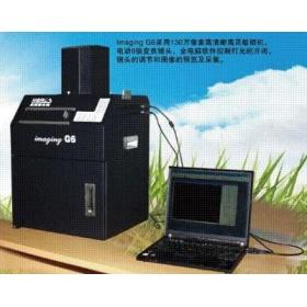 Imaging G6全自动凝胶成像分析系统