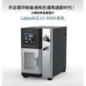 JAI LaboACE LC-5060