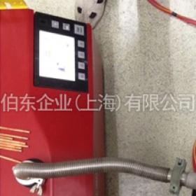 上海伯东检漏仪热管检漏