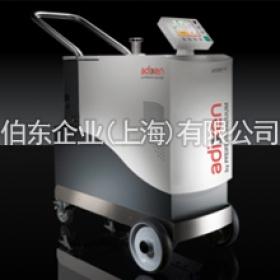 上海伯东氦质谱检漏仪6种检漏方法
