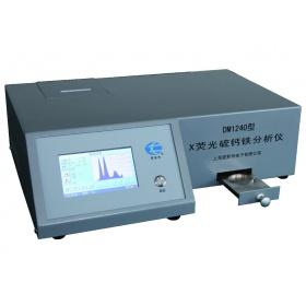 DM1240型X荧光硫钙铁分析仪
