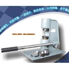 SH-3型机械式压片机
