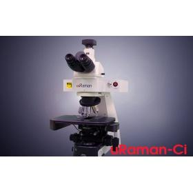 uRaman  拉曼光譜儀