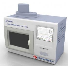 电脑微波超声波组合催化合成萃取仪