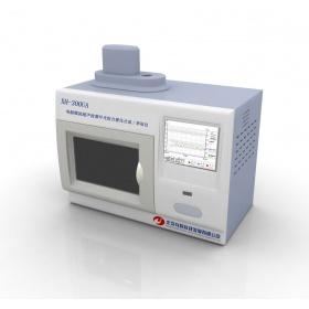 電腦微波超聲波紫外光組合催化合成/萃取儀