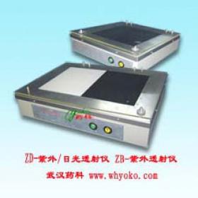 紫外透射仪+ 紫外-日光透射仪
