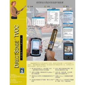 多气体PID检测仪