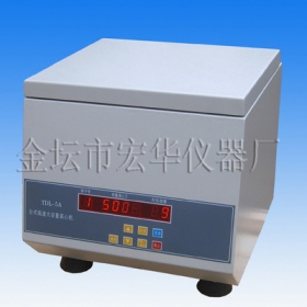 TDL-5A电动离心机