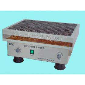 HY-5调速回旋振荡器(摇床)