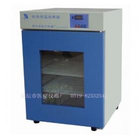 DHP-160 电热恒温培养箱