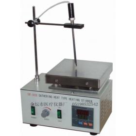 集热式磁力搅拌器 DF-101B