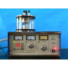 ETD-2000C 濺射蒸碳儀