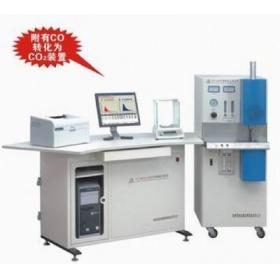 CS-8800C高频红外碳硫分析