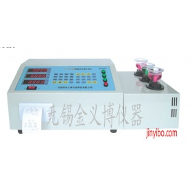 TY-7210型高智能多元素分析仪