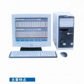 DT2700型电脑炉前数据传输及管理系统