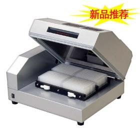 日本TAITEC 恒温振荡培养箱 DWMax