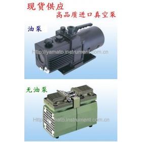 日本ULVAC油旋片式真空泵/膜片型干式真空泵/渦旋型干式真空泵